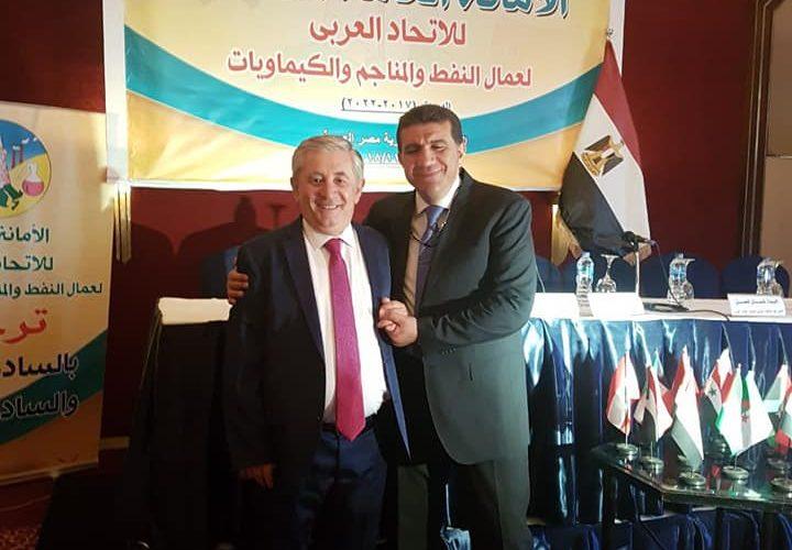FSPISH dhe Federata Arabe e Punonjesve te Kimise, naftes dhe minierave nenshkruannje marreveshje bashkepunimi mes tyre